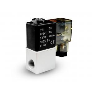 Ηλεκτρομαγνητική βαλβίδα στον αέρα και co2 2V08 1/4 230V 24V 12V